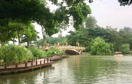 Nanjing was really beautiful.