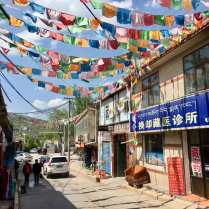 Huangzhong